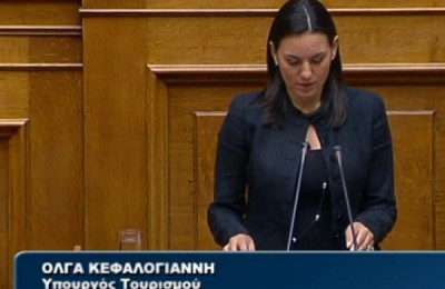 Olga Kefalogianni in Greek Parliament (archive photo).