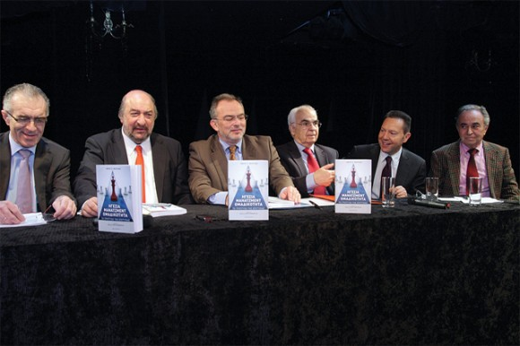 """Deputy Culture and Tourism Minister George Nikitiadis, during the Mr. Skoulas' book presentation, described it as """"a very useful for thousands of executives of the public and private sector."""""""