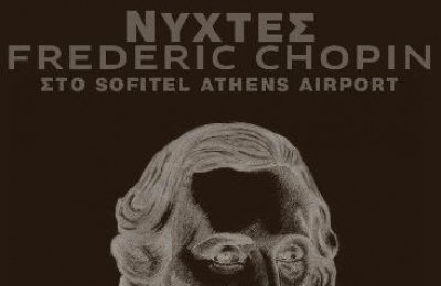 Nocturnes Frederic Chopin at Sofitel Athens Airport
