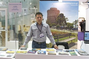 WTM 2012 - Evros Prefecture stand