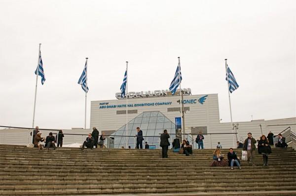 WTM 2012 - Greek flags