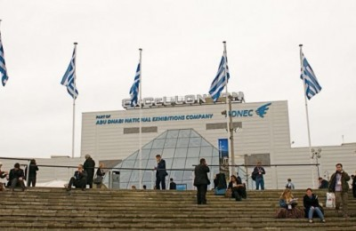 WTM 2012 - Greek flags
