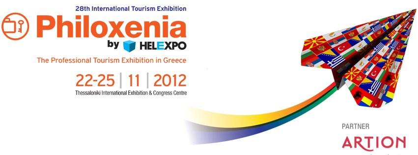 Philoxenia 2012