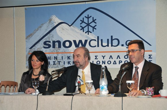 """Deputy Culture and Tourism Minister George Nikitiadis (center) with Olga Kotsina, president of the Greek Ski Tourism Association, and Sotiris Yiannopoulos, the association's advisor. During his speech, Mr. Yiannopoulos said local government and businesses should be approached to support the Greek ski resorts. """"This could lead to the development of four-season tourism,"""" he said."""