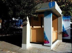 Info-Point at Syntagma Square