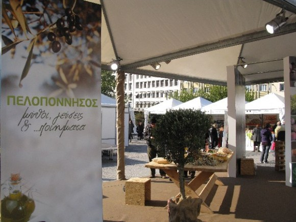 """""""Myths, Flavors & Poems"""" - Exhibition of Traditional Peloponnese Culture-Tourism Products ."""