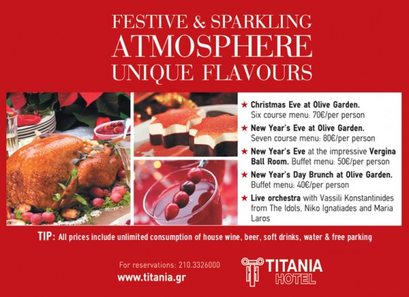 titanias festive menu for the 2012 2013 holiday season - Is Olive Garden Open On Christmas Eve