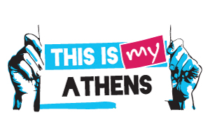 """This is ΜΥ Athens"""