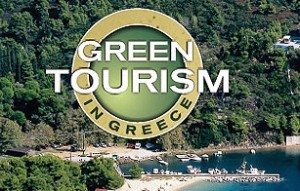 """Green Tourism in Greece"" campaign, North Events."