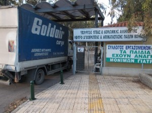 Goldair delivering items to the institution for children with physical disabilities (PIKPA) in Voula.