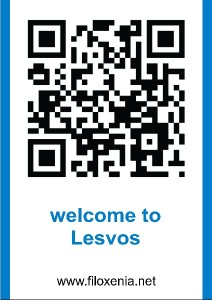 QR Code (quick response code) for the Lesvos Hoteliers Association. All exhibitors at the Greek stand will have their own QR Code so visitors at the exhibition can receive updates via their smartphones.