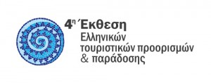 4th Greek Tourism Destinations & Traditions exhibition, Athens