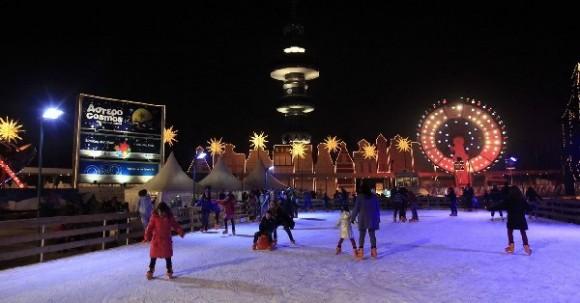 Ice skating at Asterocosmos, Thessaloniki International Exhibition Center
