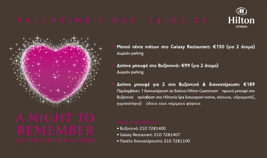 Valentines Day Hotel Packages London