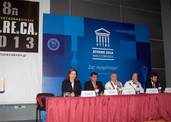 Despina Amarantidou, director of communications of ARTION Conferences & Events, gave an an official presentation of the WACS congress to an audience of journalists, tourism professionals, company representatives, culinary educational institutions, organizations and businesses.
