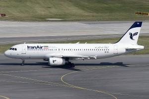 Iran Air_600x600_100KB