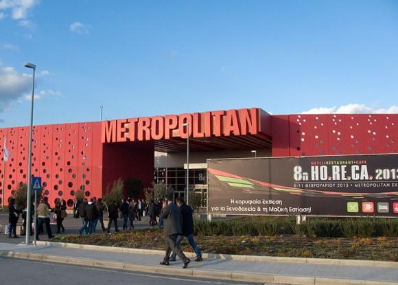 Metropolitan_IMG_1470