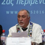 """The president of the Hellenic Chef's Federation, Miltos Karoubas, underlined the necessity for everyone to be part of the WACS 2016 congress to promote the Greek culinary tradition. """"Let's take advantage of the fact that more than 2,000 professional chefs will come to Athens for the event. This is a chance to work together and come up with ideas for the better representation of our country to our foreign guests,"""" he said."""