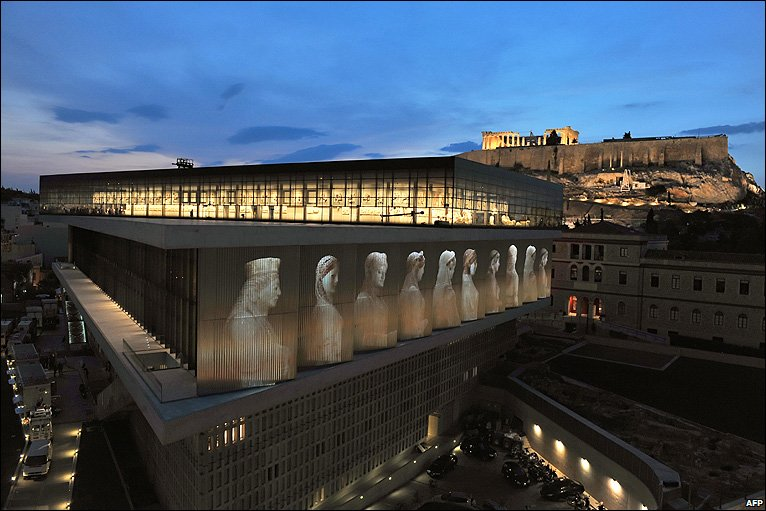 Acropolis museum among the world 39 s best gtp headlines for Best museums in the world