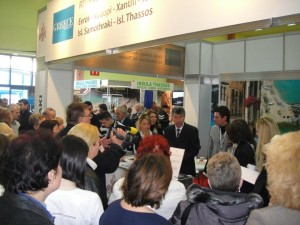 The stand of the East Macedonia-Thrace Region at the TTR 2013 trade show in Bucharest, Romania.