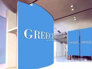 GNTO-GREECE-p74