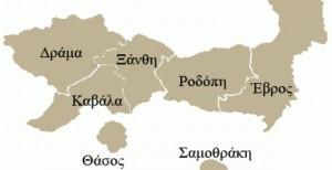 anatoliki_makedonia_thraki_map_aftodioikisi-620x320 (2)