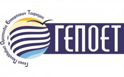 GEPOET-Logo