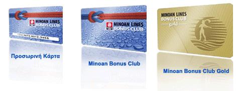minoan_cards