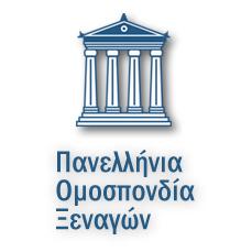 Πανελλήνια Ομοσπονδία Ξεναγών (ΠΟΞΕΝ)