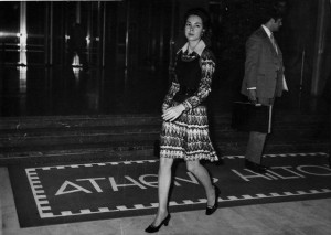 Julie Nixon Eisenhower, daughter of Richard Nixon, at Hilton Athens.