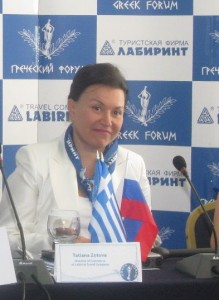 Director of commerce of Labirint Travel Company, Tatiana Zotova.