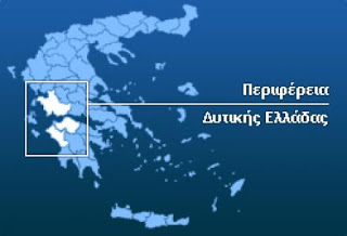 Western Greece_map