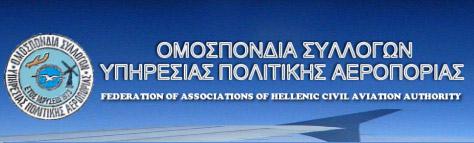 osypa_logo