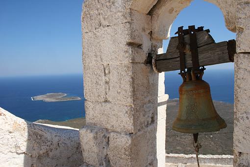 Photo: www.visitgreece.gr