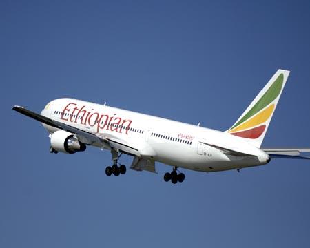 Ethiopian Airlines To Begin Flights To Seoul - GTP Headlines