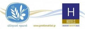 Greek Breakfast logo
