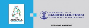 RALLY_casino