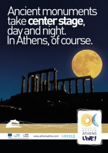 One of the posters from the Region of Attica's new integrated promotional campaign
