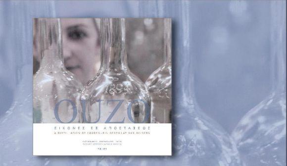 ouzo book_1
