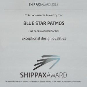 shippax-AWARD