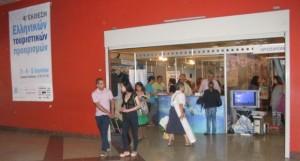 Expo_metro_IMG_3295_1