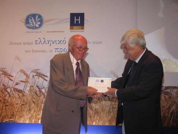 Corfu Hoteliers Association