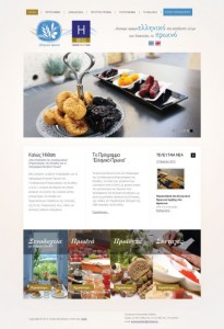 """The """"Greek Breakfast""""portal will launch in July 2013."""