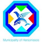 Hersonissos Municipality