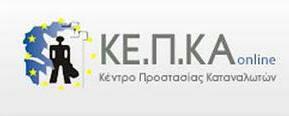 KEPKA2k10
