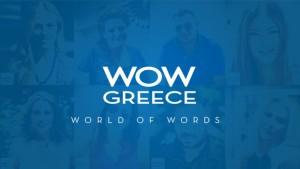 WOW_GREECE