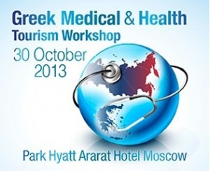 medical_health_tourism