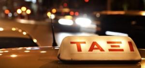 taxi_gr_1