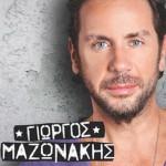 Yiorgos Mazonakis