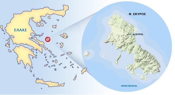 Hellenic-Seaplanes-Map-Skyros